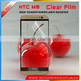 LCD Screen Guard, Clear HD Screen Protector For HTC One M8 Film Screen With Retail Package