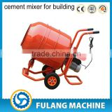 Hot Sale Africa!!!Electrtic Motor/Gasoline Engine/Diesel Mini Mobile Cement Mixer with200L,300L,350L,400L,500L Charging Capacity