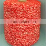 dyed spun polyester textured chenille yarn