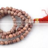 "1 Strand Natural Agate Smooth Rondelle Balls 5.5-7mm 24"" Long Beads Strand,Japa Mala,Prayer Beads Strand,108 Beads Mala"