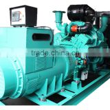 Diesel generator 600KW sale to sinapore 50HZ iso9001 kta38-g2 engine                                                                         Quality Choice