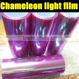Chameleon headlight film,car lamp protection film 0.3*10m size