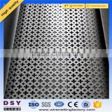Trade Assurance AnPing county Decorative perforated metal screen door/lowes perforated sheet metal