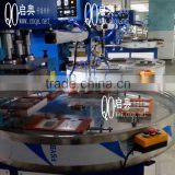 Automatic rotary type high-frequency fusing machine, with mechanical automatic high frequency machine to take the product