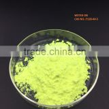 OB/optical brightener agents/CAS NO.:7128-64-5