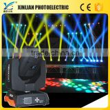 professional show r5 200w beam moving head big dipper light