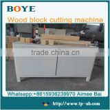 Good quality wood foot pier cutting machine at cheaper price for cutting wood blocks