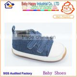 Antiskidding denim hard sole baby walking shoes