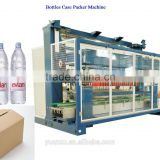 YK-ZX01G Full-automatic Bottle Packaging Production Line for Erector,Case Packer and Sealing Machine