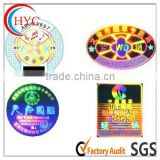 2013 Cheap pvc label sticker,sticker printing,car color changing sticker