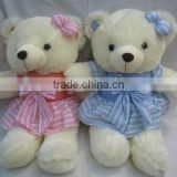 HI EN71 Pink And Blue Teddy Bear