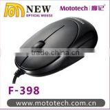 Fashion mini wired mouse with Brushed Design