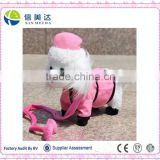 Electronic Plush Dog With Cloth Toy / Plush Stuffed Dog With Vest / Plush Cute Dog With Vest