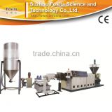 Plastic Granulator underwater for PP PE /China supplier PP/PE recycle plastic granulator