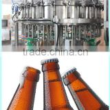 small bottle beer fill plant/brown glass bottle beer