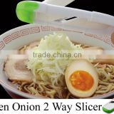 Arnest kitchen tools appliances kitchenware geen onion Japanese ramen 2 way vegetable slicers cutter 76344