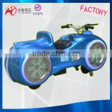 amusement park game kids 24v electric motorcycle outdoor playground 2016 car racing game machine