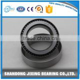 China bearing manufaturer taper roller bearing / roller bearing/ engine bearing HM81649/10
