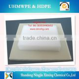 Plastic Extruded Solid Sheets,Polypropylene Flute Sheet ,PP board/White polypropylene sheet/board