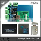 access control panel door control board rfid elevator access control