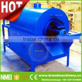 industrial coffee roasting machine, gas nut roasting machine, gas peanut roasting machine