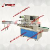 Automatic Disposable Chopsticks Packing Machine|Hot Sale