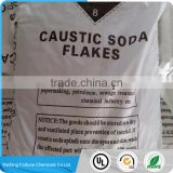 Caustic Soda Flakes 99/Caustic Soda Business Industrial/Caustic Soda Water Treatment Chemicals