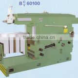 BC6063 metal shaper for sale
