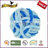 Charmkey popular mixed color dyed fancy kniiting yarn thick polyester chenille yarn for carpet