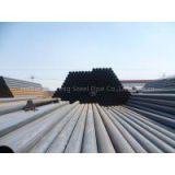 Top products hot selling new 2015 carbon erw steel pipe,astm a53b erw steel pipe,schedule 40 carbon erw steel pipe