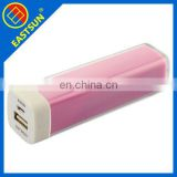 2015 new design portable mobile power bank