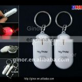 key finder with key chain
