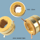 Honda Engine Generator Spare Parts ,GX160 2kw 3kw Electrical Slip ring/Rotor copper ring