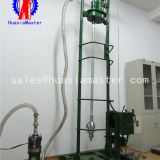 borewell drilling rig machine SJD-2C/small borehole drilling equipment for sale-south africa  price