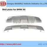 Car accessories skid plate for BMW X6