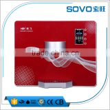 SuoWang water purifier filter 5 stage RO system water purification machine/water filter cartridge