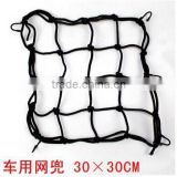 Motorcycle 6 Hooks Hold down Fuel Tank Luggage Net Mesh Web Bungee
