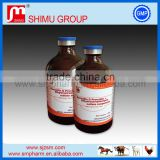 Penicillin G Pro caine + Dihydrostreptomycin sulfate suspension / GMP Veterinary Drugs / for animal medicine
