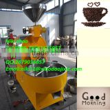 coffee bean roaster machine,commercial coffee roaster machine,cocoa bean roasting machine