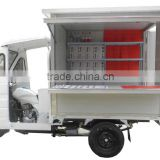 2015 hot selling model China wholesale 150cc petrol cargo tricycle with cabin and box                                                                         Quality Choice