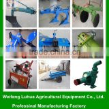 China supplier LHXS-100 Rotavator with seat of walking tractors                                                                         Quality Choice