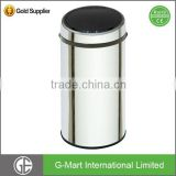 Touchless Round Shape Automatic Infrared Sensor Stainless Steel Public Dustbin 42 Liter Or 11.1 Gallon