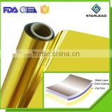 Excellent Pearlescent Effect High Gloss Surface Brushed Silver Golden Metalized PET Film