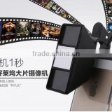 3D lens mobile phone 3D special effect lens mobile phone 3D camera 3 dimensional mini phone video timer artifact