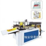 MTGFQ-500 side sealing polythene bag making machine