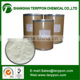 High Quality CASEIN SODIUM SALT;CAS:9005-46-3,Best price in China,Factory Hot sale Fast Delivery!!!