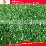 H95-0460 football artificial soccer grass Manufacturer natural grass leisure landscape grass