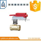 SR208 Automatic electronic ball valve, Mini electric motorized floating brass ball valve