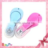 babypro 2015 best sale good quality baby product carbon steel nail clipper baby nail clipper ningbo