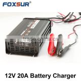 NEW Design 2016 Best 12V 20A intelligent lead acid smart automatic battery charger for industrial products